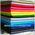 "low price textile heavy cotton plain fabric 100% cotton 20*20 100*52 57/8""white dyed printed 188gsm"