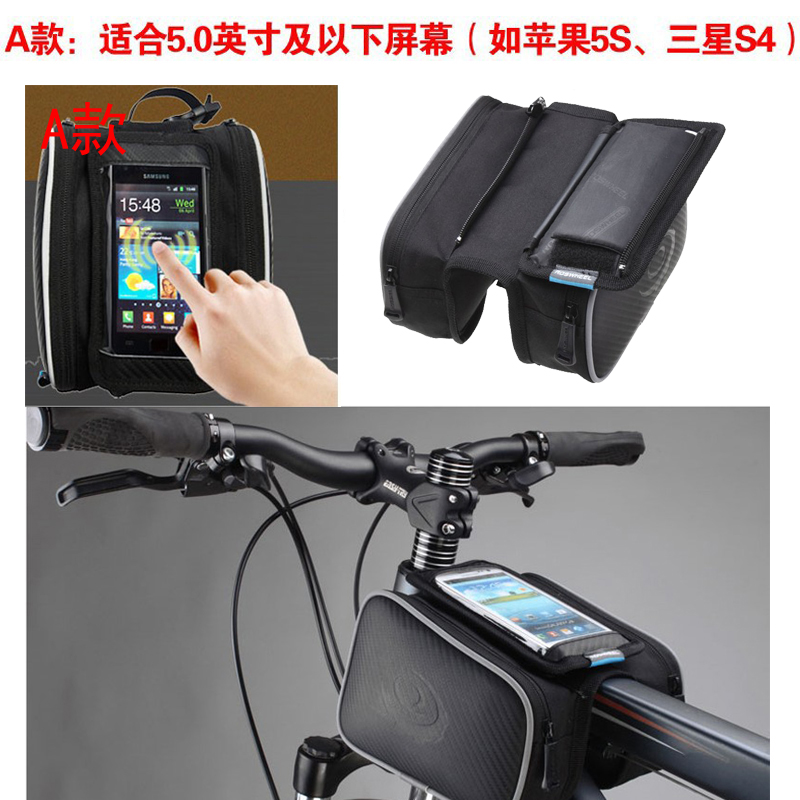 Pouch for iPhone 6/6s, for iPhone 6/6S ROSWHEEL Bicycle Pannier Front Tube Bag Double Pouch with zipper