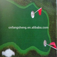 Mini Golf game mat/putting green exercise golf putting mat with high quality easy to bring indoor mini golf practice mat
