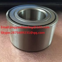 2016 new production high precision Automotive Bearings Wheel bearings bearing factory cheaper priceDAC4074-C