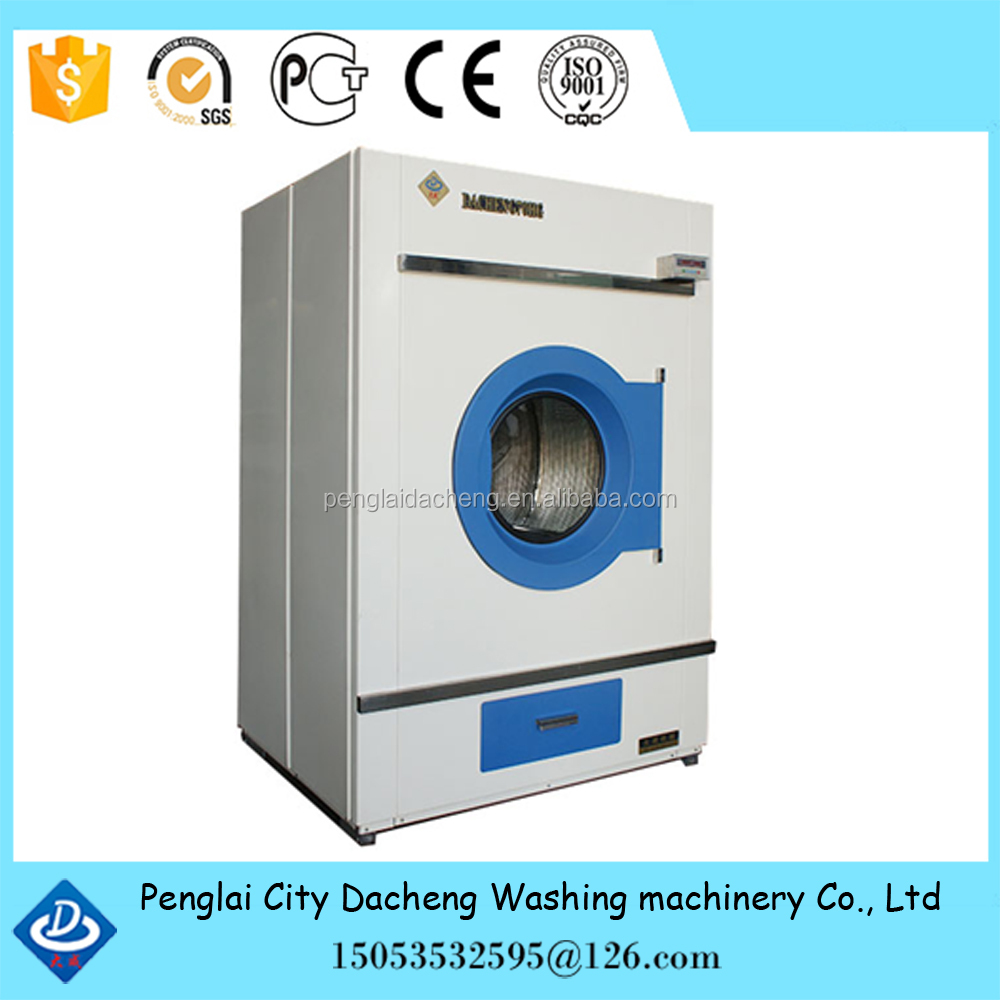 DC 70kg steam heated industrial tumble dryer/ industrial clothes dryers