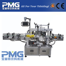 Bottle filling capping and labeling machine for the filling production line