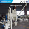 hot sale Poultry feed mill mixer for animal feed/ feed grinder mixer