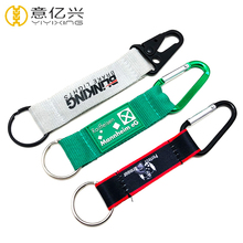 Custom Aluminum Anodizing Carabiner Clip Key Chain With Printed Logo
