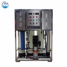XIXI Customized 500 lph RO Drinking Water Clean Machine