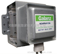 low price supply new 900w galanz original microwave magnetron in india