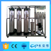 Stainless steel ro system ro drinking water treatment equipment
