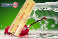 FDA approved Top quality PVC Food Cling Wrap with Cheapest price .