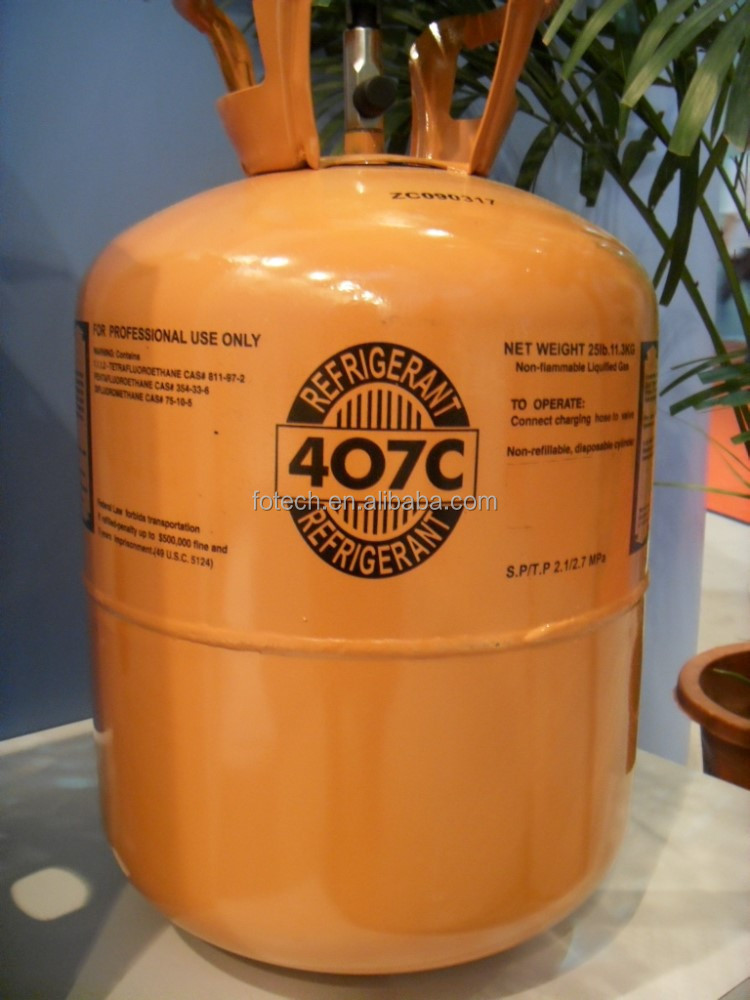 refrigerant R407(green gas)