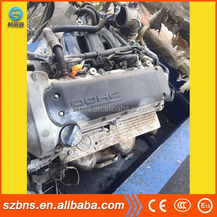 Used Japanese car engines secondhand engine m16a engine made in Japan