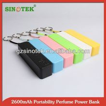 SINOTEK hot selling cheapest kabo 2600mah mini perfume power bank