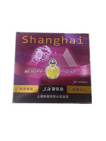 Shanghai Brand Perfume Glycerine Soap(For Women)