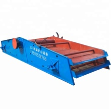 China factory price stone sieving equipment vibrating screen