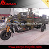 HUJU 250cc motores de motos 300cc / 3 wheel car 300cc / motocycle 250cc 300cc for sale