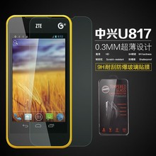 For ZTE U817 Premium Tempered Glass Protector