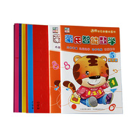 children coloring education book publishers in china