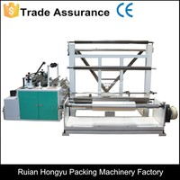 PET/VMPET/PE Film Plastic Folding Machine