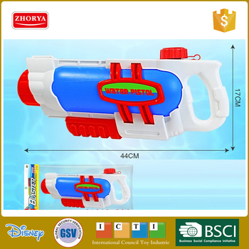 Zhorya outdoor summer water gun for kids