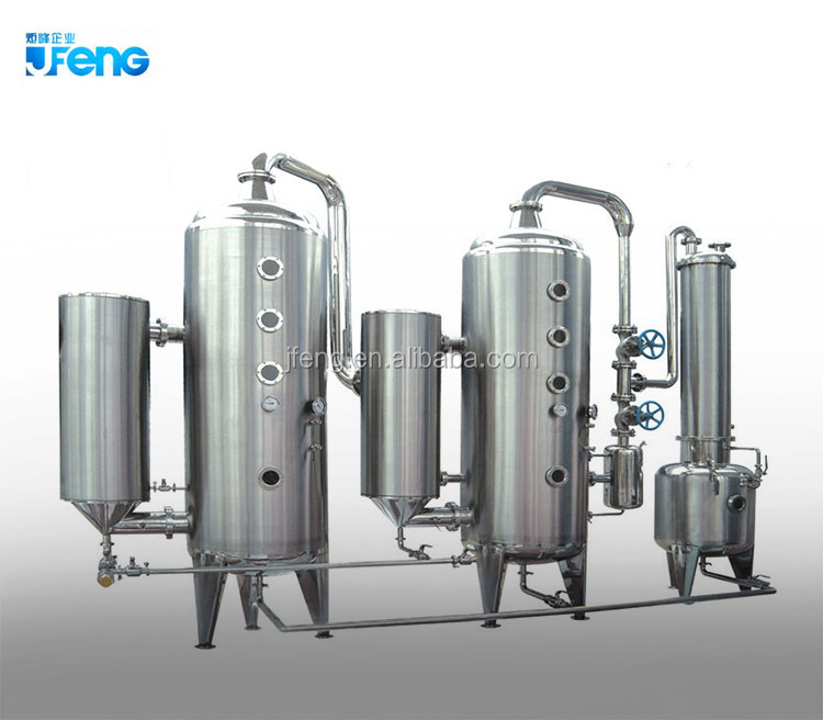 high efficient industrial vacuum double stage evaporator