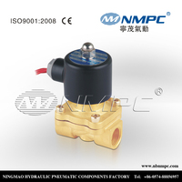 2W350-35 forged brass solenoid valve 1-1/4 inch Pipe size oil water media