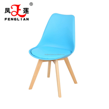 Hot sell modern style dining plastic chair with wood legs cheap price