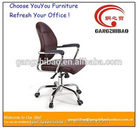 AB- 447 YouYou Furniture racing style office chair cheap fabric ergonomic secretary chair small pc cabinet
