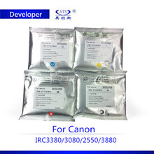 developer price: IRC3380 type for Canon copier,250g/pack