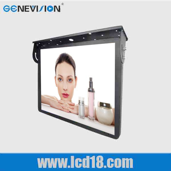 China manufacturer 19 inch wireless roof mounting bus media player with TV function