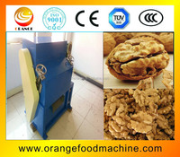 2015 hot sale walnut shelling machine/pecan shelling machine/walnut cracking machine