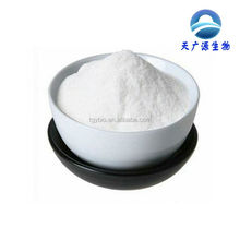 Supply bulk water soluble chitosan powder with competitive price
