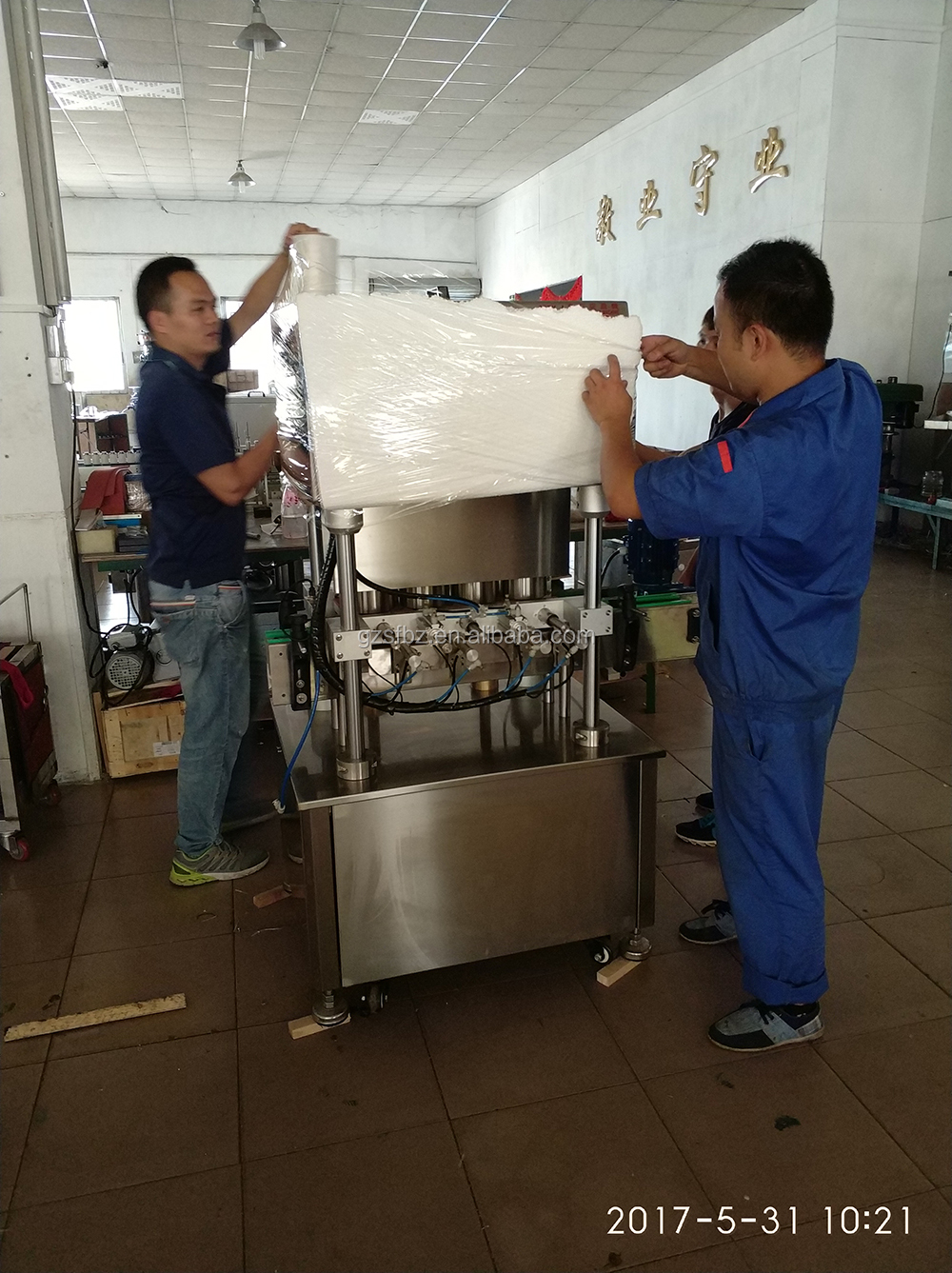 Guangzhou High Speed Full Automatic Rotary Capping Machine / Automatic Rotary Capper