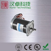 Waterproof 12v Dc Electric Motor