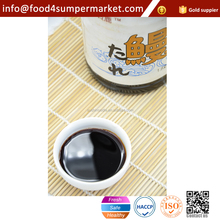 Asian food wholesale,Premium soy sauce