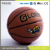 Gold Supplier China high quality rubber basketball balls