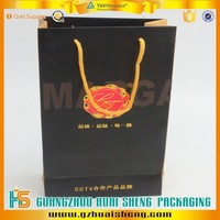 2014 handle paper shopping bag/ cord handle/gift packaging bags