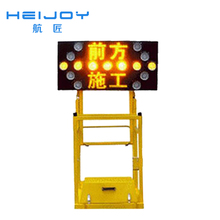 HEIJOY-STL-33 car wheel chock stopper safety triangle position packing lock road signs led traffic lights