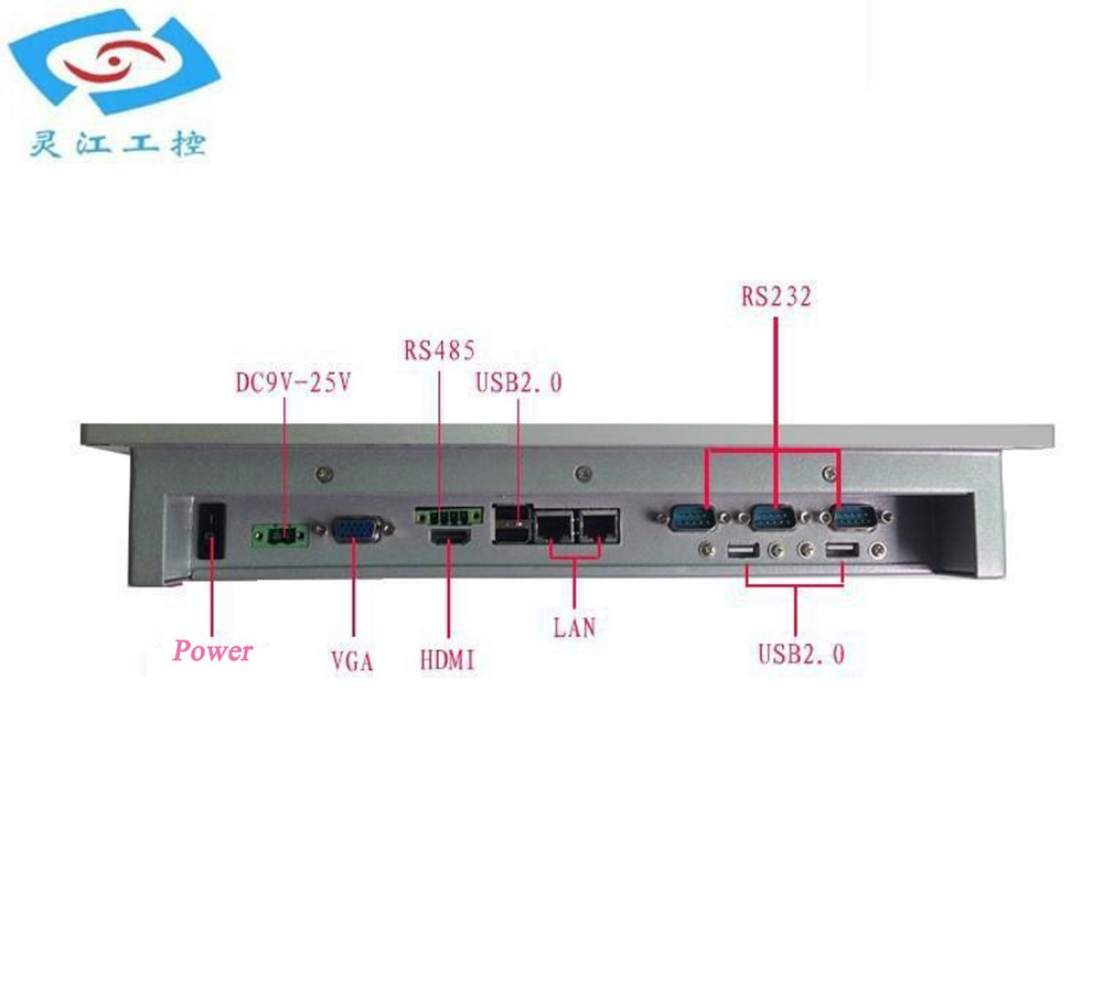 High performance 15'' IP65 industrial panel PC with resistive touch screen