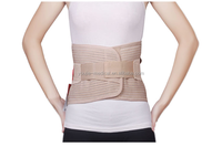 magnetic Lumbar Back Brace Support belt Pain Relief as seen on TV