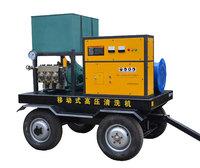4 Pneumatic wheels Trailer Songjia 700 Bar High Pressure Water Jet Washer