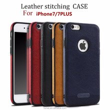 Leather Print Splicing New Commercial Case Back Cover Soft For IPhone 7