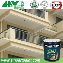 price list of asian paint/excellent exterior stone effect paint for engineering