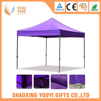 Marquee Tent Canopy Pop Up Market folding backyard gazebo