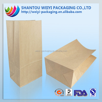 laminated pe flat bottom french fries paper bag