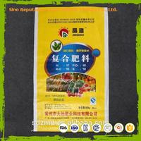 Professional food grade Plastic type vegetable printed flour bag with CE certificate