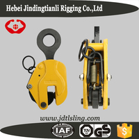 Heavy duty steel metal vertical plate clamp with safety lock