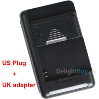 UK YIBOYUAN Universal charger for mobile phone battery (US plug + UK adapter)