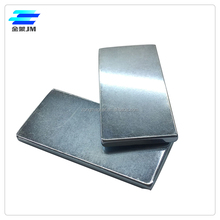 Made in china supply high quality sintered ndfeb magnets for clothing