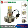 car led headlight, 18w 2000lm car led headlight H4 H6 H7