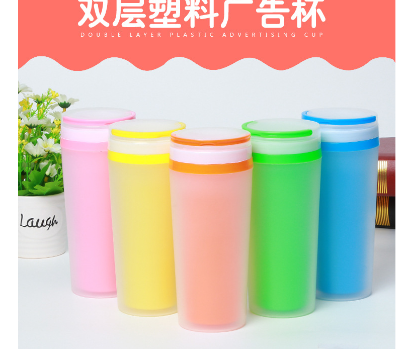New super cheap double-layer plastic water cup