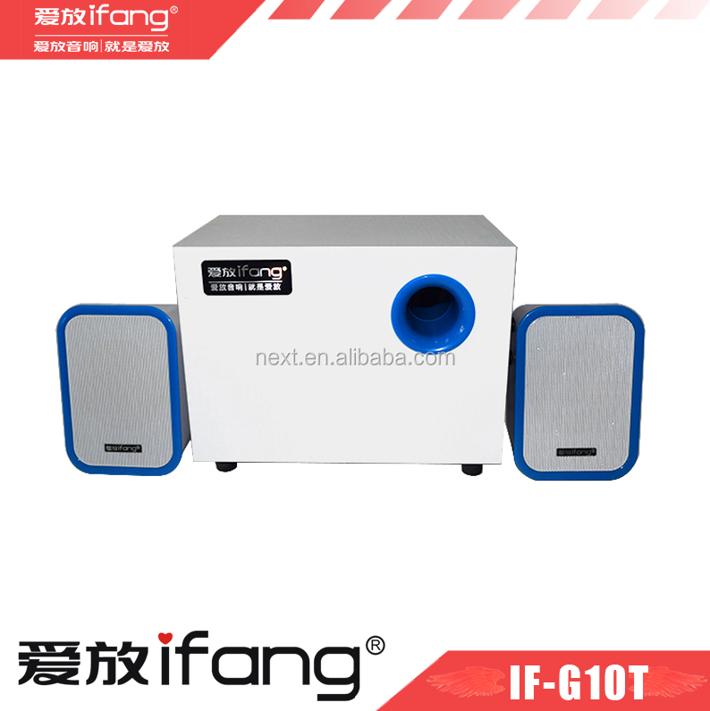 ifang computer speaker 2.1 subwoofer home theater sound system